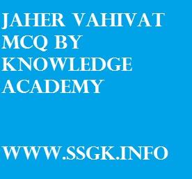 JAHER VAHIVAT MCQ BY KNOWLEDGE ACADEMY