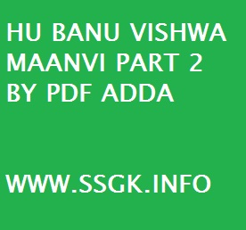 HU BANU VISHWA MAANVI PART 2 BY PDF ADDA