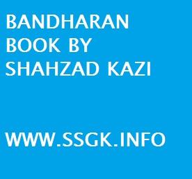 BANDHARAN BOOK BY SHAHZAD KAZI