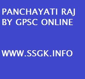 PANCHAYATI RAJ BY GPSC ONLINE