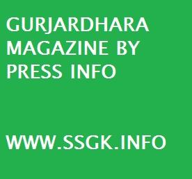 GURJARDHARA MAGAZINE BY PRESS INFO