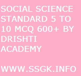 SOCIAL SCIENCE STANDARD 5 TO 10 MCQ 600+ BY DRISHTI ACADEMY