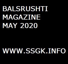 BALSRUSHTI MAGAZINE MAY 2020