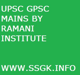 UPSC GPSC MAINS BY RAMANI INSTITUTE