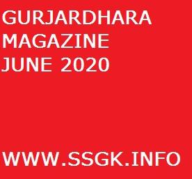 GURJARDHARA MAGAZINE JUNE 2020
