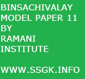 BINSACHIVALAY MODEL PAPER 11 BY RAMANI INSTITUTE