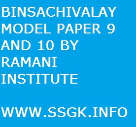 BINSACHIVALAY MODEL PAPER 9 AND 10 BY RAMANI INSTITUTE