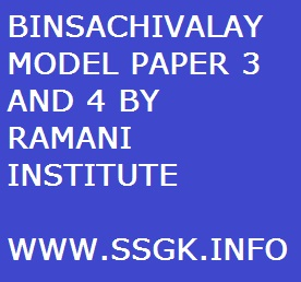 BINSACHIVALAY MODEL PAPER 3 AND 4 BY RAMANI INSTITUTE