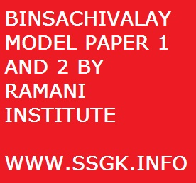 BINSACHIVALAY MODEL PAPER 1 AND 2 BY RAMANI INSTITUTE