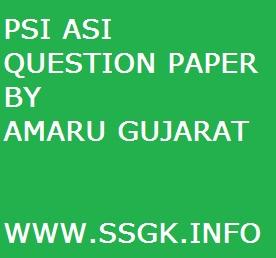 PSI ASI QUESTION PAPER BY AMARU GUJARAT