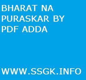 BHARAT NA PURASKAR BY PDF ADDA