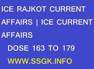 ICE RAJKOT CURRENT AFFAIRS | ICE CURRENT AFFAIRS DOSE 163 TO 179 | ICE MAGIC CURRENT AFFAIRS
